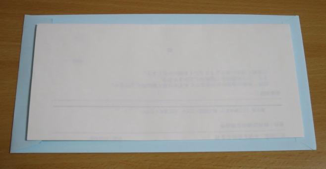 長3型封筒